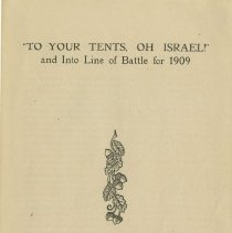 Image of 1978.257 - To Your Tents, Oh Israel!