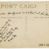Image of ITS Postcard, back