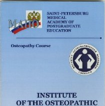 Image of Institute of Osteopathic Medicine brochure