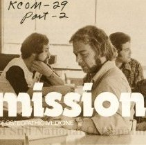 Image of 2009.49 - Admissions