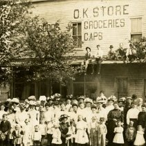 Image of 1991.1362 - O.K. Store