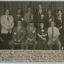 Image of 2012.19 - KCOM Class of 1983 Newspaper Clipping