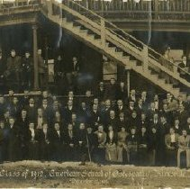 Image of 1979.352 - American School of Osteopathy yard long freshmen class group photo