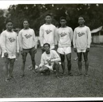 Image of 2009.62 - Part of East Visayan A.A. Team