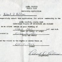 Image of 2004.275 - Acacia Club Alpha Chapter Application