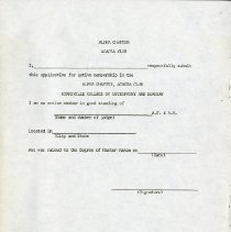Image of Application for Membership to the Acacia Club