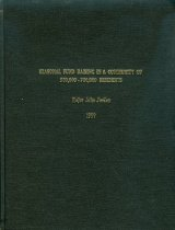 Image of 1999.0103.01 - Thesis