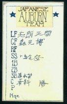 Image of Japanese Auburn Team autograph card, c. 1940 (copy) - Card, Autograph