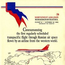 Image of Northwest Airlines Russia Overflight Inaugural Certificate - 10/12-13/1992