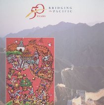 Image of 50 Years Bridging the Pacific Beijing - 1997
