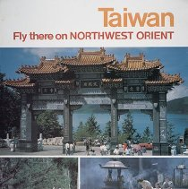 Image of Taiwan Fly There on Northwest Orient - ca. 1970s