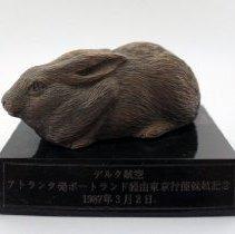 Image of Delta Tokyo Inaugural Sculpture - 03/02/1987