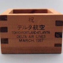 Image of Delta Tokyo Inaugural Saki Cup - 03/04/1987