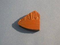 Image of Roman Collection - 2007.2.E207