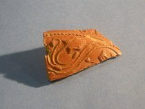 Image of Roman Collection - 2007.2.E211