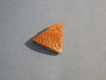 Image of Roman Collection - 2007.2.E212