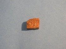 Image of Roman Collection - 2007.2.E235