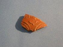 Image of Roman Collection - 2007.2.E238
