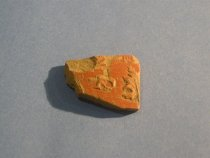 Image of Roman Collection - 2007.2.E243