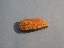 Image of Roman Collection - 2007.2.E252