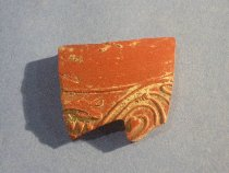 Image of Roman Collection - 2007.2.A462