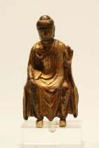 Image of Chinese Collection - 2006.5.1