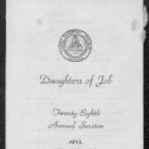 Image of paper; program