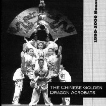 Image of Chinese Golden Dragon Acrobats