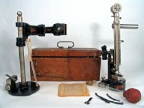 Image of Scleroscope