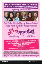 Image of Steel Magnolias