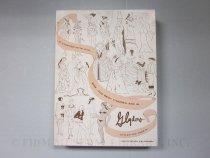 Image of Box -