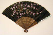 Image of 2011.017.095 - Fan