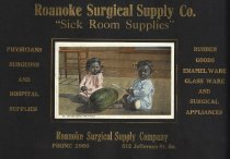Image of Roanoke Surgical Supply Co.