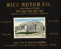 Image of Rice Motor Co.