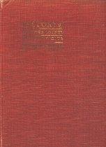 Image of History of Roanoke County, History of Roanoke City and History of Norfolk & Western Railway - 2007.6.41
