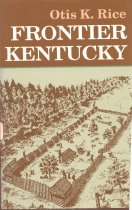 Image of Frontier Kentucky - 2007.6.3