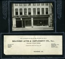 Image of p.60, Roanoke Auto & Implement Co., Inc.