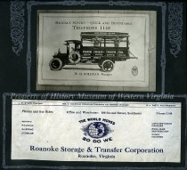 Image of p.73, Roanoke Storage & Transfer Corp.