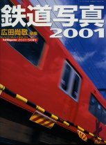 Image of Rail Magazine - OWL2007.06.55