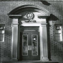 Image of UNRA-P1441-10 - Entrance to building (1983)