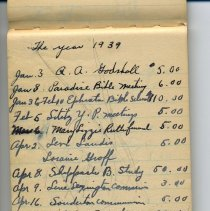 Image of John Lapp record of ministerial support received 1939