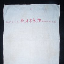 Image of Towel, Decorated Hand - 2015.46.1