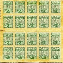 Image of W.83.112.0001 - Stamp, Tax