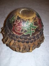 Image of Mantou Drum