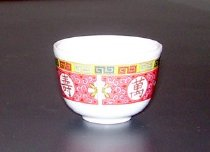 Image of 1989.002.227 Tea Cup