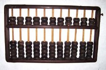 Image of 2006.003.164 - Abacus
