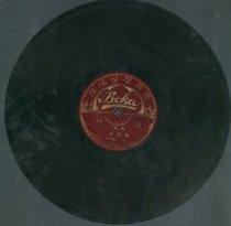 Image of 2006.003.238 - Phonodisc