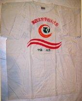 Image of 2007.012.107 - T-shirt