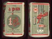 Image of 2009.037.012 - Box, Cigarette