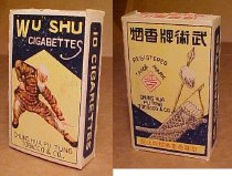 Image of 2009.037.014 - Box, Cigarette